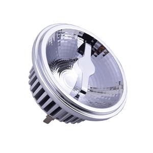 LED Reflector AR111 12V 15W G53 No Glare 8°/12°/24°/36°/45°